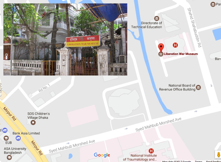 The Liberation War Museum (Bengali: মুক্তিযুদ্ধ যাদুঘর Muktijuddho Jadughôr)