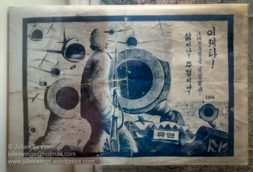 Propaganda leaflet directed at North Korean soldiers and dropped over enemy positions during the Korean War. Photo: Julian Tennant