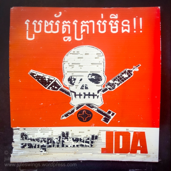 cambodia mine warning plastic core circa 1999-01