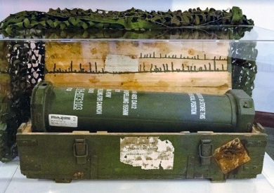 CIA supplied 155mm artillery charge case in transportation box as used during the Secret War in Laos