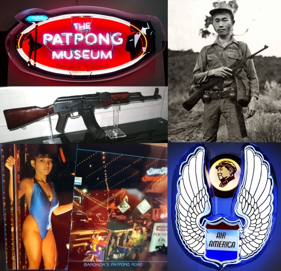 patpong museum collage