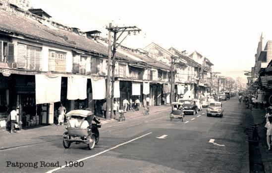 Patpong Road, 1960