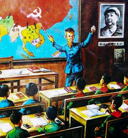 Thai anti-communist propaganda financed by the USIO's office on Patpong Road.
