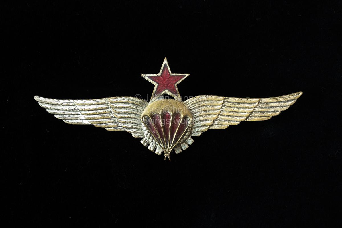 A Spanish Civil War Era Parachute RiggerWing