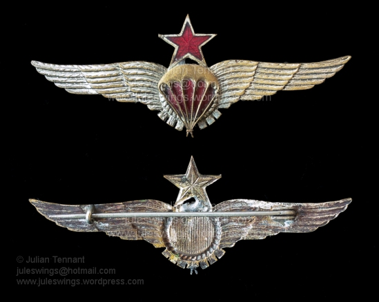 Original Spanish Civil War period Republican parachute badge. Collection: Julian Tennant