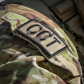 CCT patch being used during 2017